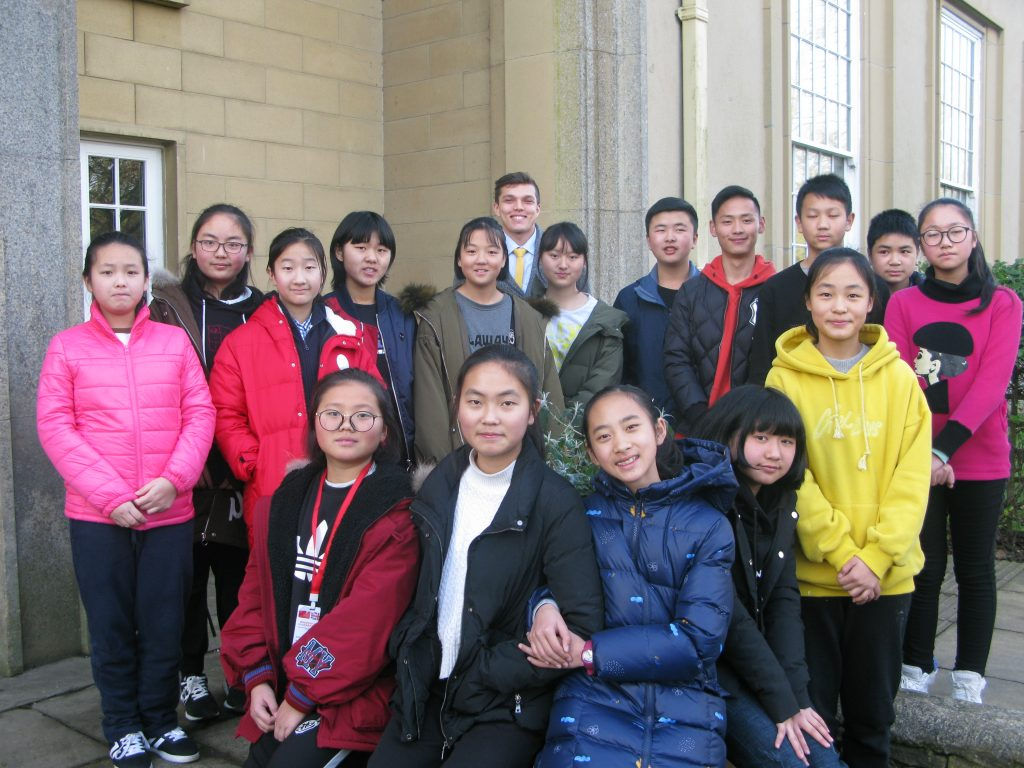 Education Visit for Chinese Students